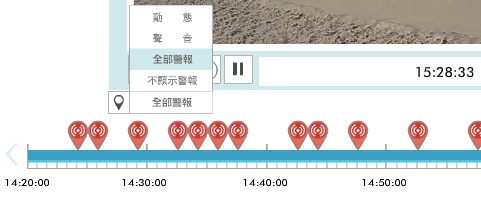SpotCam HD Pro 雲端網路攝影機戶外防水版評測 spotcam4