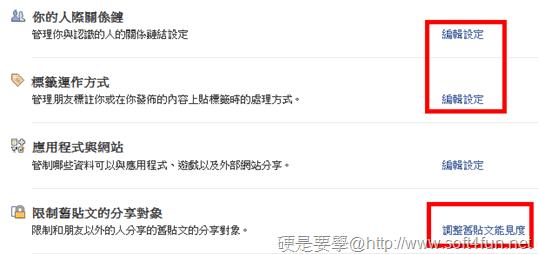 Facebook_動態時報_02
