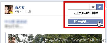 Facebook_動態時報_06