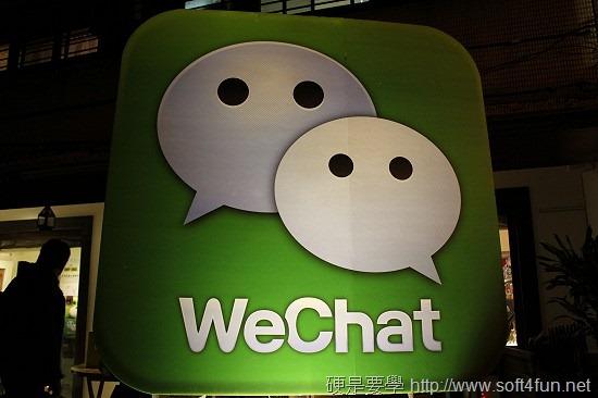 [體驗會] WeChat 5.1全面更新,結合動態貼圖+社群遊戲增進好友凝聚力 clip_image001_thumb