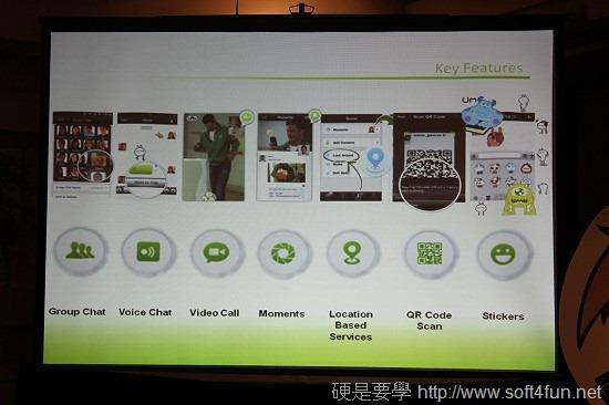 [體驗會] WeChat 5.1全面更新,結合動態貼圖+社群遊戲增進好友凝聚力 clip_image005_thumb