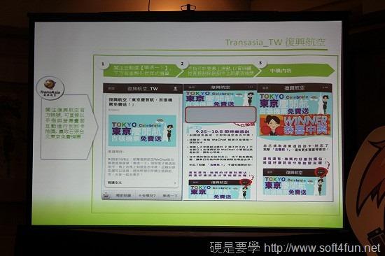 [體驗會] WeChat 5.1全面更新,結合動態貼圖+社群遊戲增進好友凝聚力 clip_image012_thumb