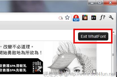 網頁字型/字體分析工具「WhatFont」(Chrome) _wahtfont-05
