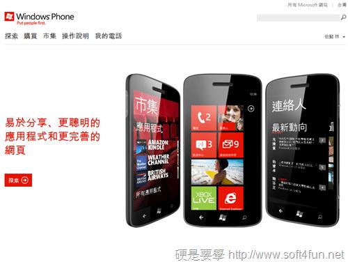 挑戰智慧手機應用程式市場,Windows Phone 推出 Web 版應用程式市集(Windows Phone Marketplace) windows-phone-marketplace-06