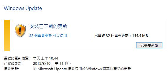 注意!Windows 7/8/8.1 更新又有災情,請稍緩更新(含排除方法) Image24