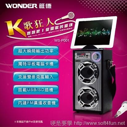 KTV系統千元搞定,隨身卡啦OK音響走到哪唱到哪 K