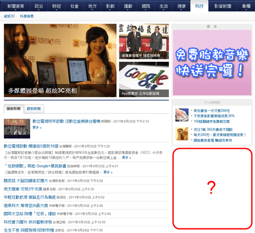 Yahoo!新聞新介面Beta上陣,結合社群網站分享更方便 Yahoobeta-14