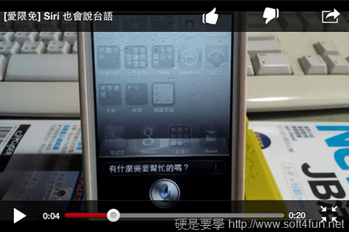 不怕 iOS 6 遺棄,YouTube 推出獨立 iOS App(含下載連結) Youtube-7_thumb