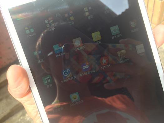 華碩 ZenPad S 8.0 平板電腦+Z Sytlus 觸控手寫筆評測 zenpads8.0