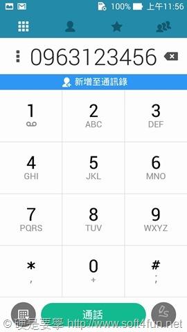 打開 Zenfone 5 簡單模式,老人長者輕鬆用 Screenshot_2014-04-30-11-56-10_5