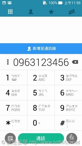 Screenshot_2014-04-30-11-56-28