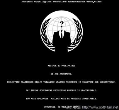 台灣、菲律賓網路駭客攻防戰懶人包 -01
