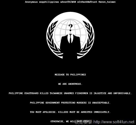 台灣、菲律賓網路駭客攻防戰懶人包 tw-hanked-ph-01