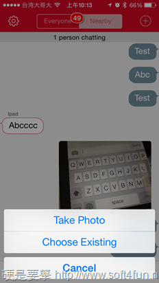 FireChat:沒網路也能聊天,30呎內暢通無阻(iOS) 2014-03-25-10.13.25