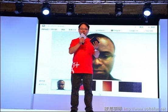 [活動報導] 盛大的 Google+周年慶部落客網聚活動 DSC_4150