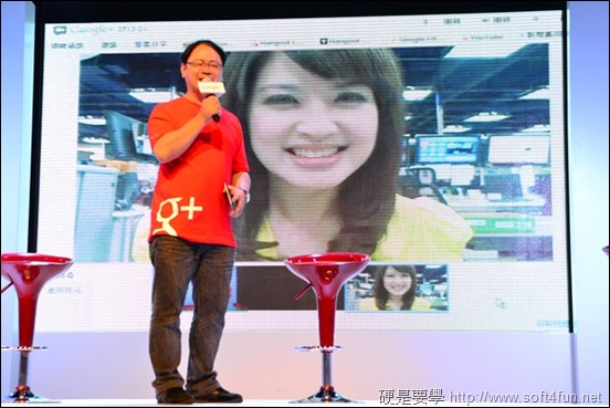 [活動報導] 盛大的 Google+周年慶部落客網聚活動 DSC_4192