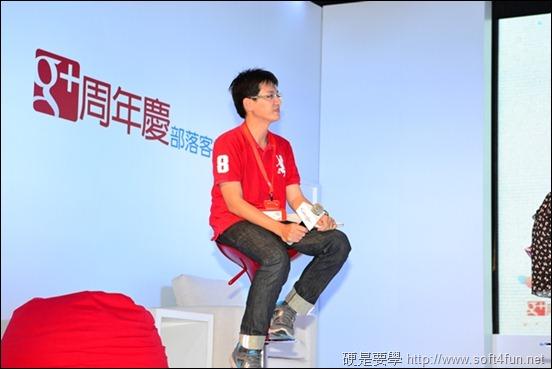 [活動報導] 盛大的 Google+周年慶部落客網聚活動 DSC_4200