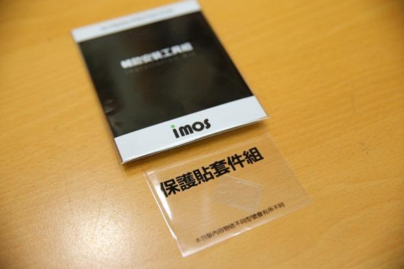 IMG_8151