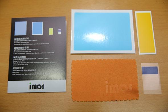 護眼必備 imos HTC One M9 專用濾藍光疏水疏油保護貼 IMG_8153