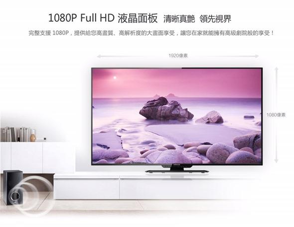 超便宜大尺寸液晶電視看這裡,年節最大優惠錯過就沒有 INFOCUS