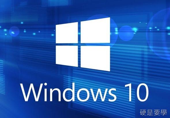 一鍵關閉 Windows 10 自動更新教學 152101REDSchwartzWin10_thumb