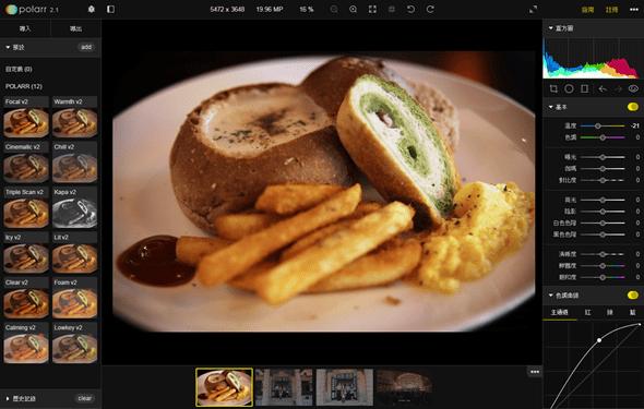 輕巧強大的免費圖片剪裁/旋轉/處理工具:Polarr Photo Editor 2 (Chrome套件) polarr02