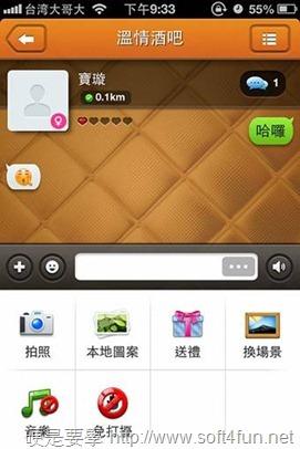 結合手機定位的快速約會、交友平台:Meach(Android/iOS) clip_image028_thumb