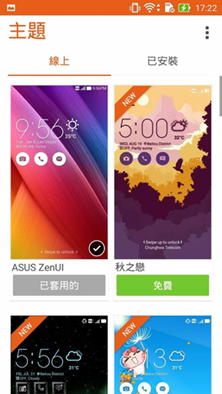 [評測] ASUS ZenFone Selfie 神拍機,自拍超好拍! image_33