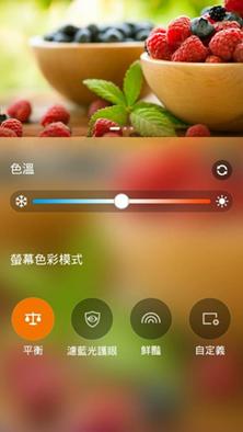 [評測] ASUS ZenFone Selfie 神拍機,自拍超好拍! image_34