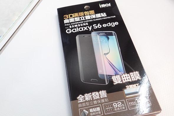 [介紹] imos Galaxy S6 Edge 雙曲面螢幕滿版3D立體保護貼 P6220357