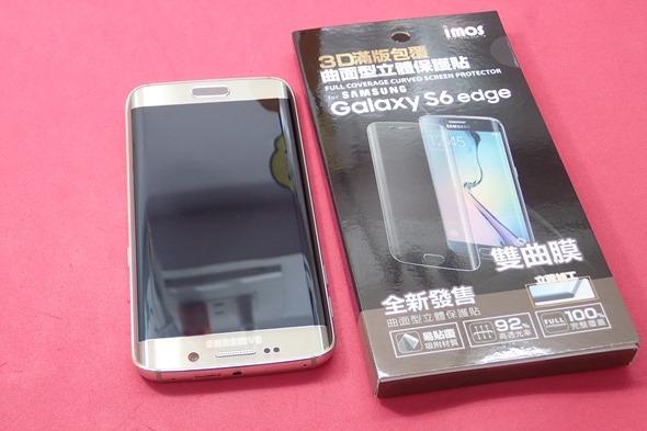 [介紹] imos Galaxy S6 Edge 雙曲面螢幕滿版3D立體保護貼 P6220373