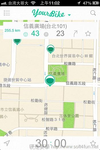 找 UBike 站最好用的 App「UBike」車量查詢、30分倒數、自行車地圖應有盡有 ubike-02