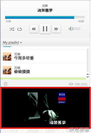 Freemake Music Box:免費音樂搜尋播放軟體 freemake-music-box-04
