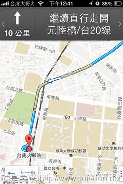 Google Maps for iOS App 正式推出,詳細測試一手報導! 2012-12-13-12.41.50
