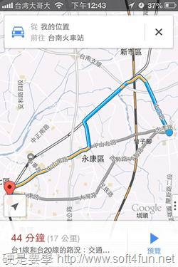 Google Maps for iOS App 正式推出,詳細測試一手報導! 2012-12-13-12.43.03