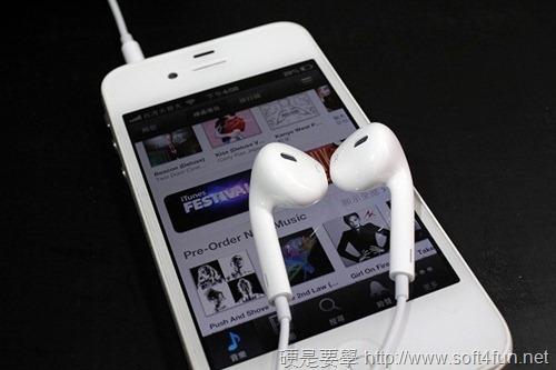 [開箱] Apple EarPods 耳機使用心得 IMG_7223_thumb