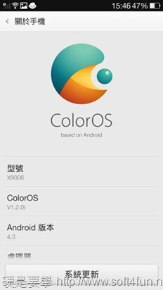 OPPO Find 7/7a 旗艦智慧型手機頭號殺手登場! clip_image032