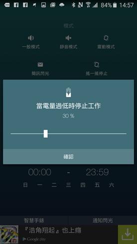 Screenshot_2015-04-21-14-57-08