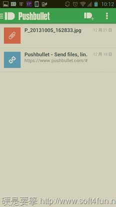 Pushbullet:超方便的手機通知同步工具(Chrome+Android) 17