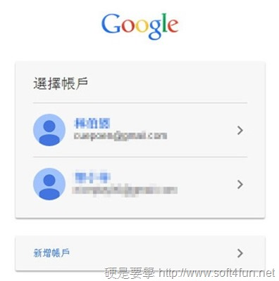 Pushbullet:超方便的手機通知同步工具(Chrome+Android) 6