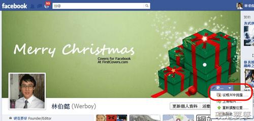 聖誕節 Facebook 動態時報封面圖片下載 -05