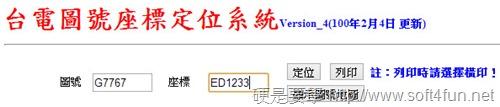 [教學] 用電線桿的電力座標精確定位所在位置(全台山區/平地皆可用) tpower-02