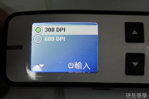 [開箱] 零邊距手持行動掃描器「行動CoCo棒2 專業版」內建LED彩色螢幕 clip_image004