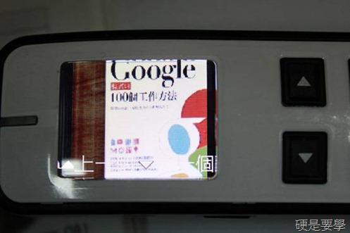 [開箱] 零邊距手持行動掃描器「行動CoCo棒2 專業版」內建LED彩色螢幕 clip_image020