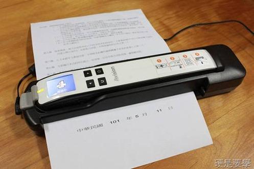 [開箱] 零邊距手持行動掃描器「行動CoCo棒2 專業版」內建LED彩色螢幕 clip_image022