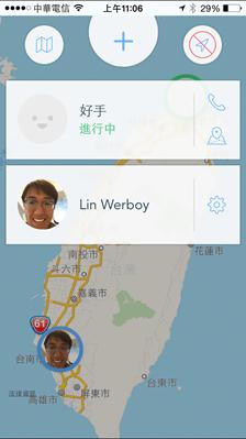 用 Jink 與好友共享即時位置,約會、旅遊必備 APP 2015011511.06.44