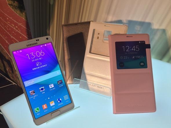 三星 Galaxy Note 4 強勢上市,自拍功能、S Pen 再升級! 售價 24,900 元 10/9 正式開賣 -2014-9-30-1-06-21