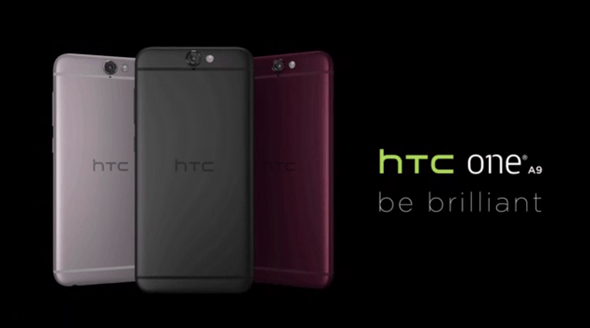 強勢登場!HTC One A9 大膽顛覆傳統的完美作品 htc-event-006