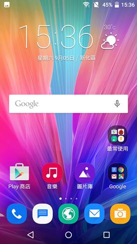 InFocus M812 開箱,難得一見的中階金屬高CP值4G全頻手機 Screenshot_2015-09-05-15-36-56_3