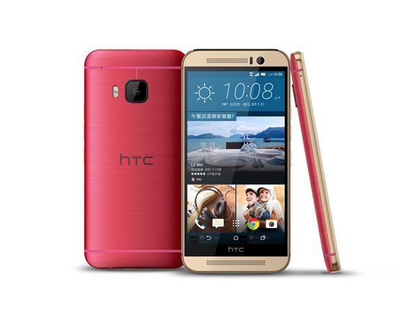 HTC One M9桃紅金